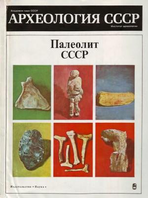 Парашютисты Ссср 1984 скачать - картинка 1