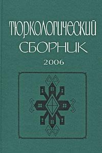 http//kronk.spb.ru/img/2006-2007-ts.jpg