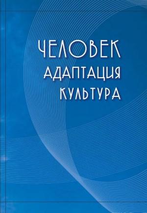 ebook хорологический анализ орнитофауны севрной евразии аналитический обзор