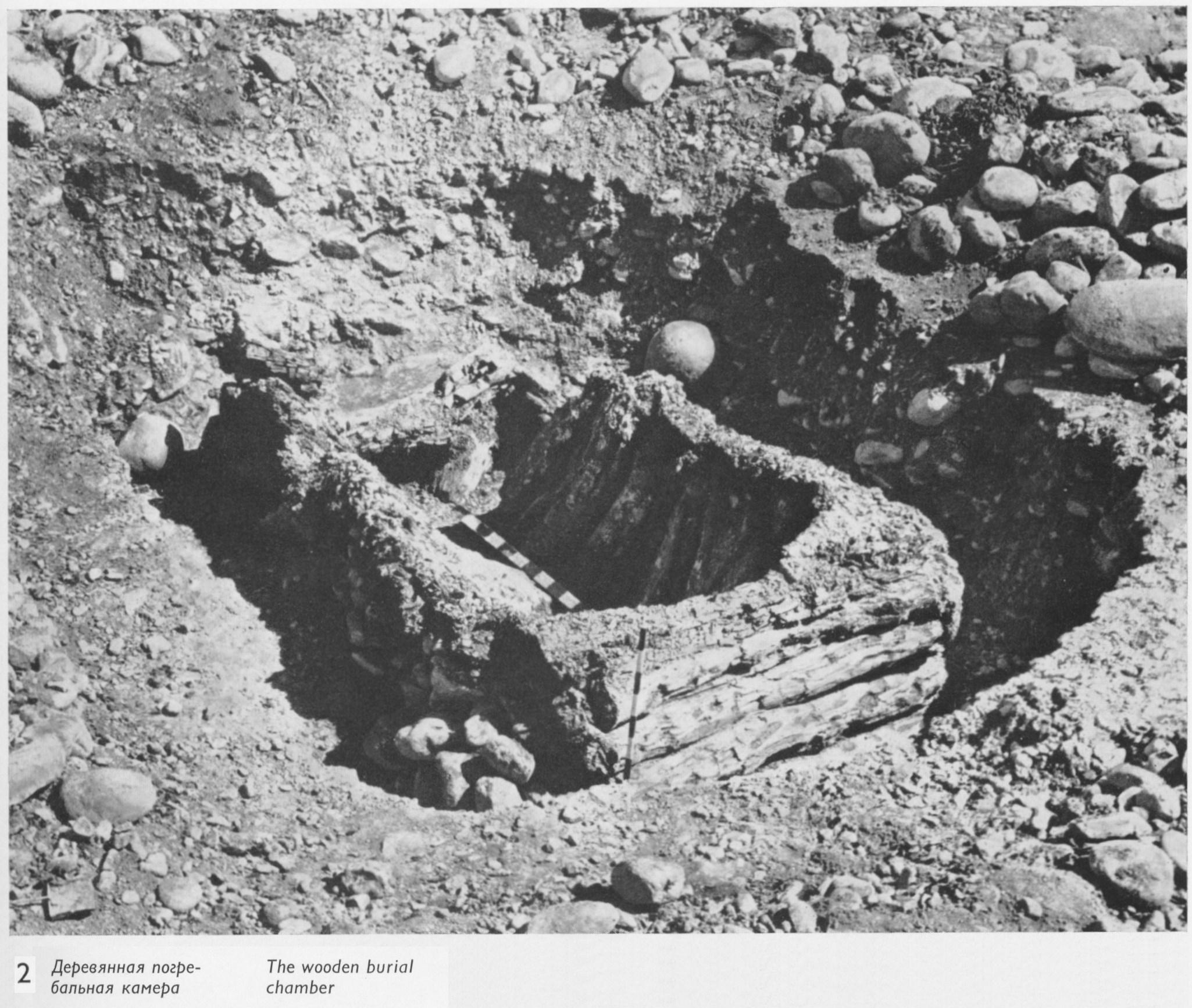 Курганный могильник иссык 10руб юб список цена