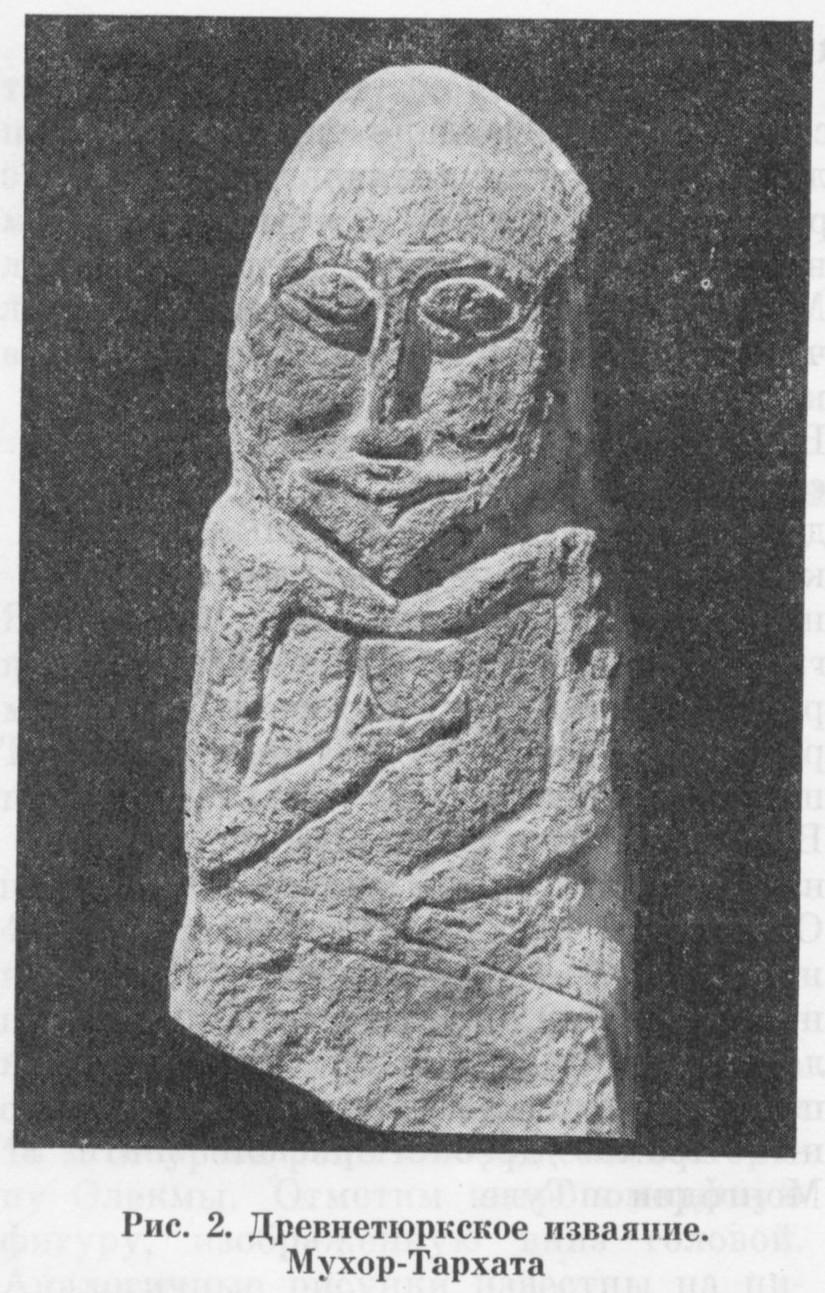 Памятник Скала с колотыми гранями Невель памятник с сердцем Новый Уренгой