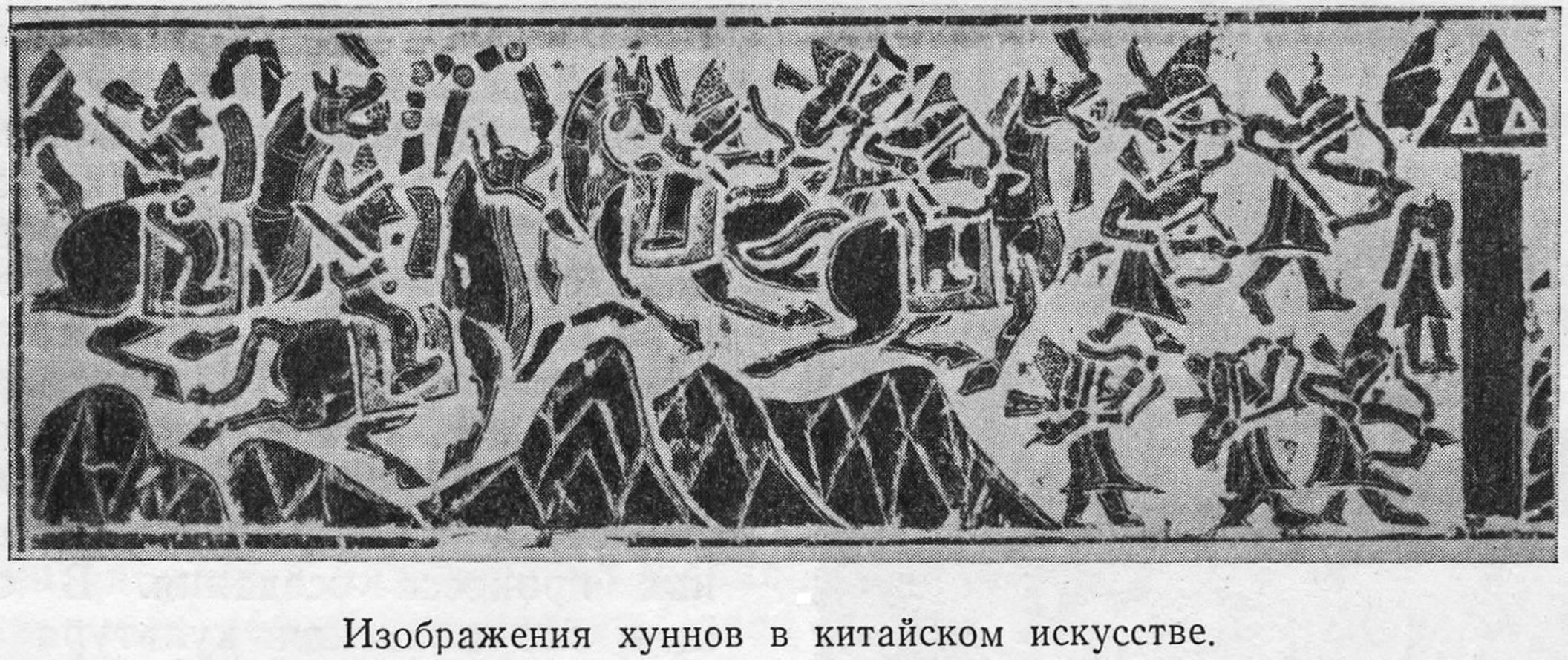 artamonov-mi-1962-02-06.jpg