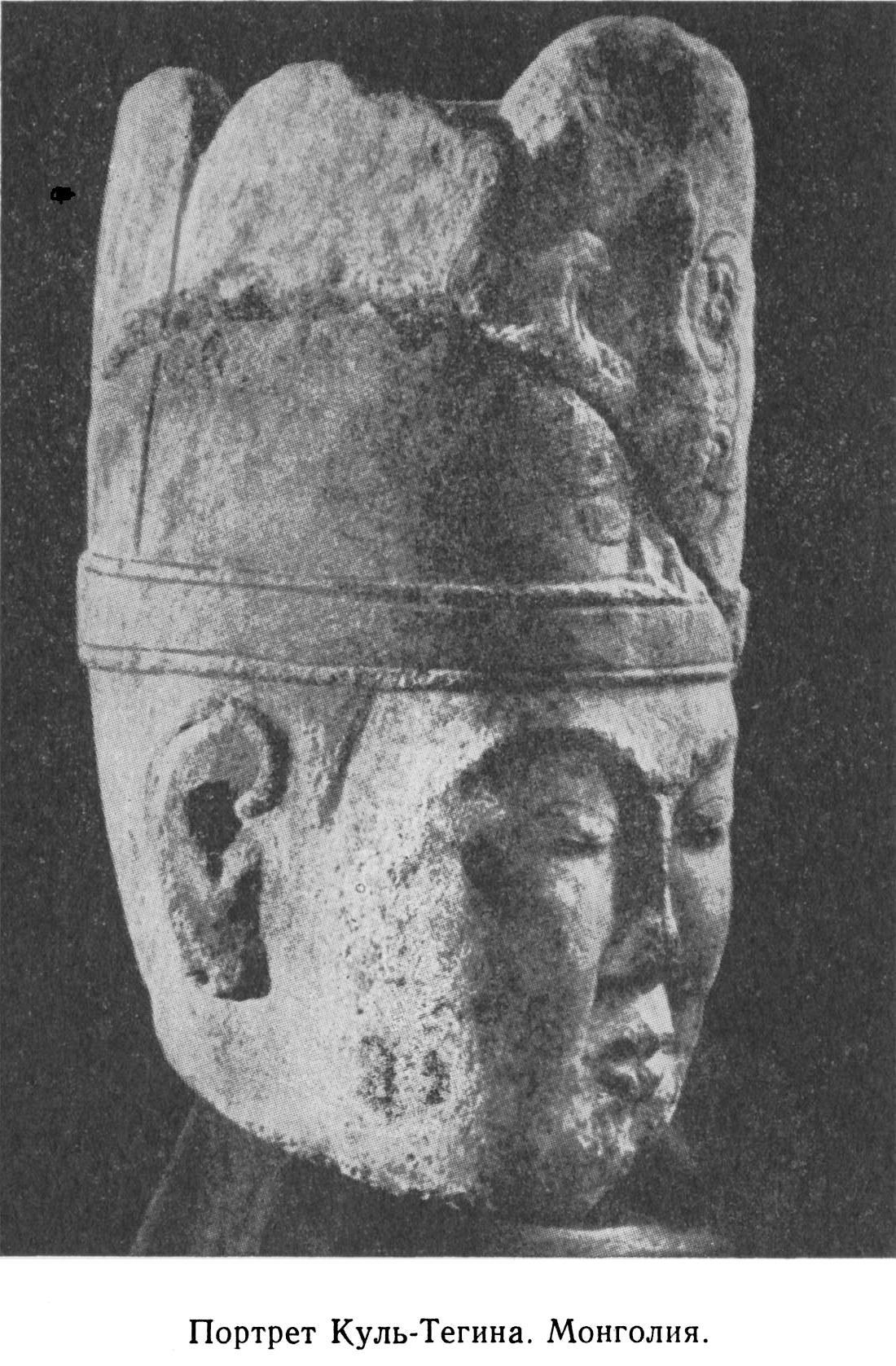 Антропология тюрков с античных времён до наших дней - Page 7 Artamonov-mi-1962-14-10