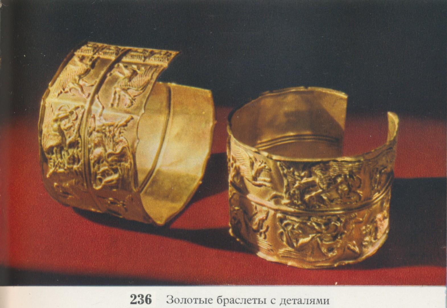 золотые браслеты для наручных часов