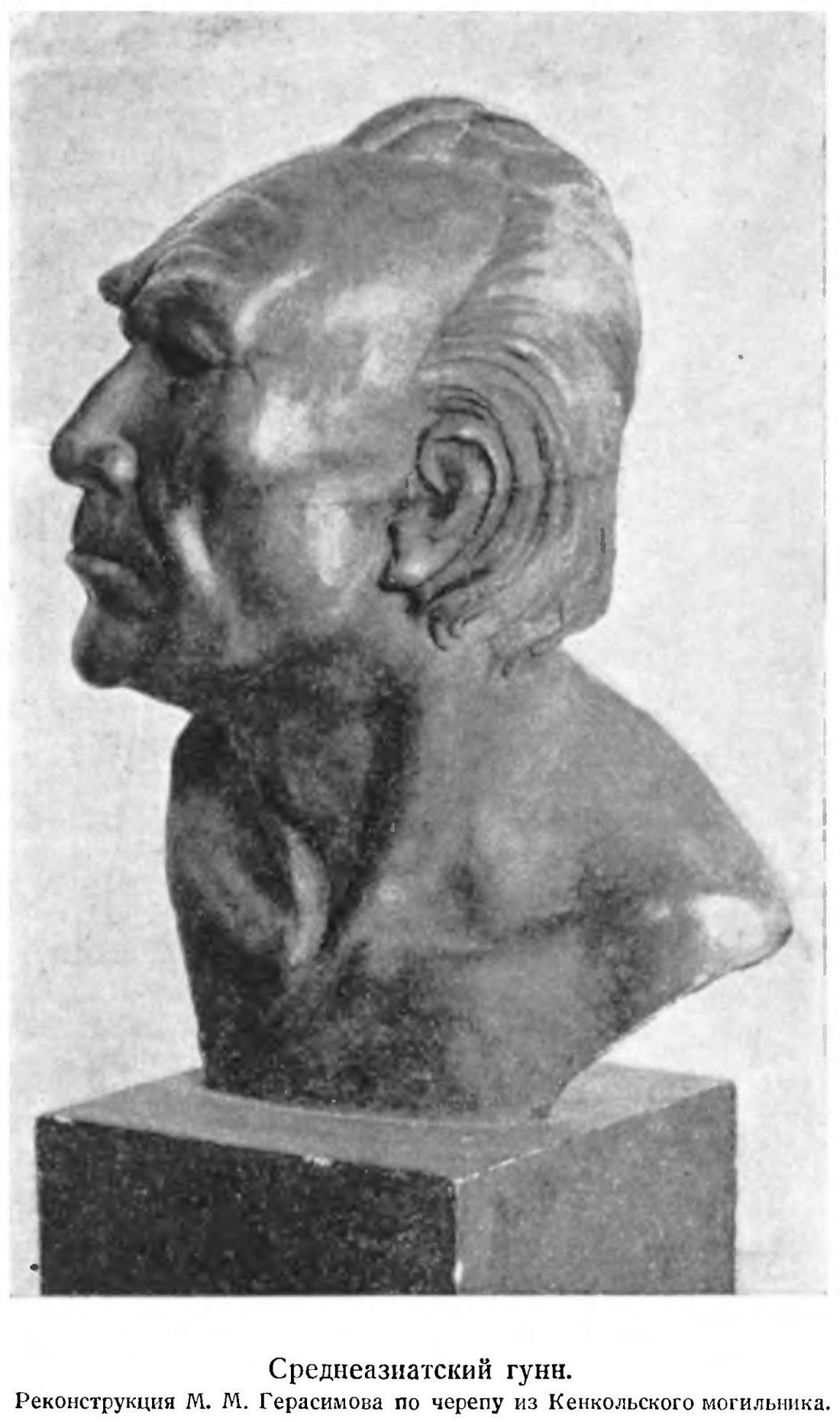 bernshtam-an-1951-112-113.jpg