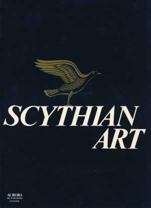 Boris Piotrovsky, Ludmila Galanina, Nonna Grach. Scythian Art. The Legacy of the Scythian World: mid-7th to 3rd century B.C. Leningrad: Aurora Art Publishers. 1986.
