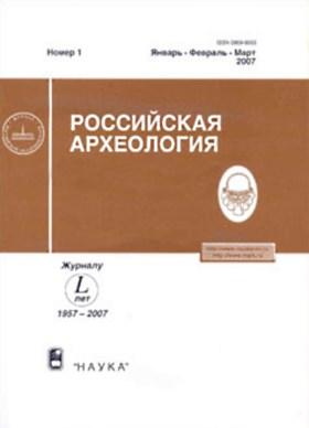 Ра 2007 №1