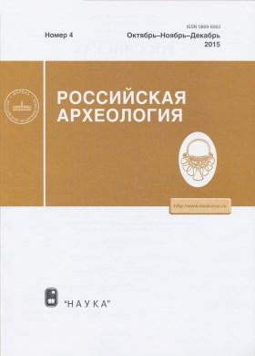 серия монет красная книга казахстана
