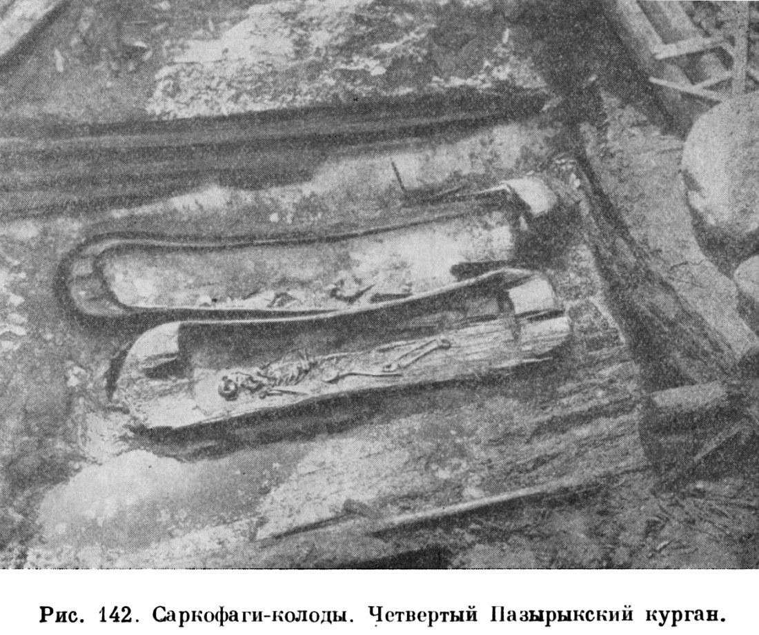 http://kronk.spb.ru/img/rudenko-si-1952-142.jpg