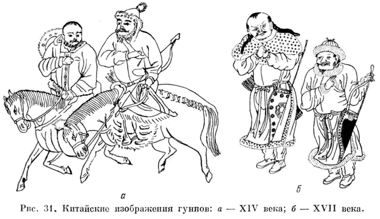 rudenko-si-1962-31.jpg
