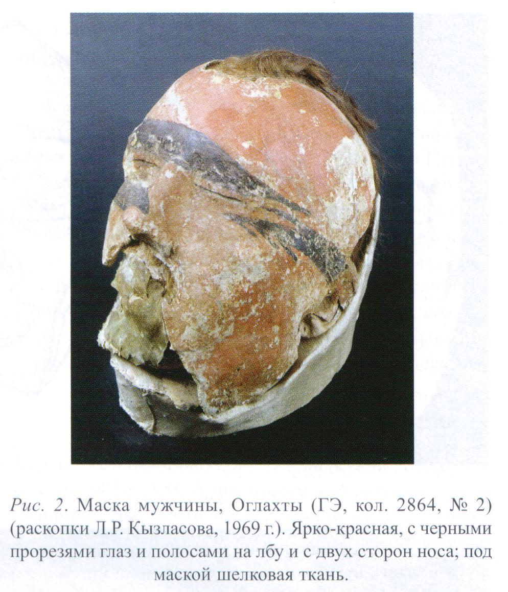 vadezkaya-2004a-02.jpg