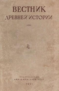 thukydides der peloponnesische krieg pdf