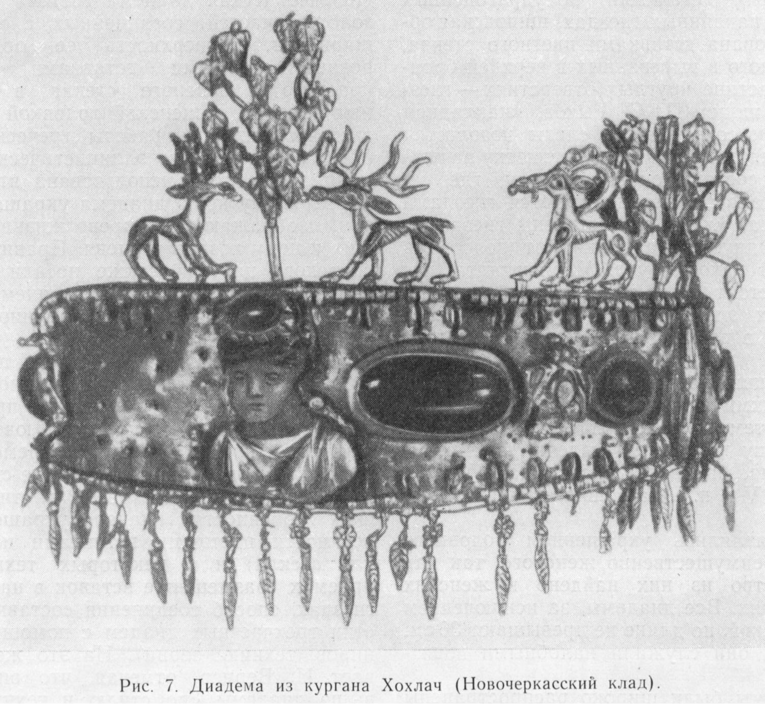 И.п. засецкая, 1968.